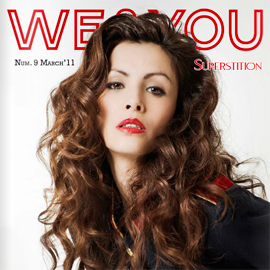 We & You Fashion Magazine